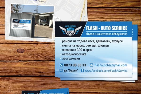 visit card auto service