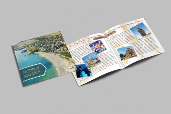Солнечная Болгария - каталог